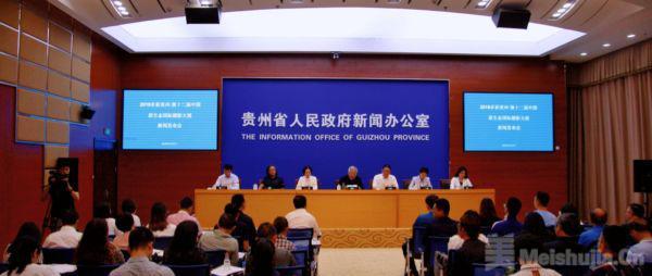 2019多彩贵州·第十二届中国原生态国际摄影大展将开展