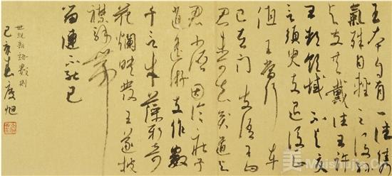 剪不断 理还乱:论传统书法与当代书写问题