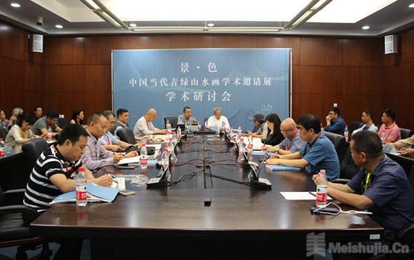 景·色——中国当代青绿山水画学术邀请展在苏州开展