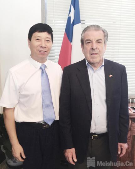 智利前总统弗雷阁下在京亲切接见刘瀚锴先生
