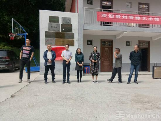 西安工业大学艺术与传媒学院向陕西研学旅行教育华山写生基地授牌