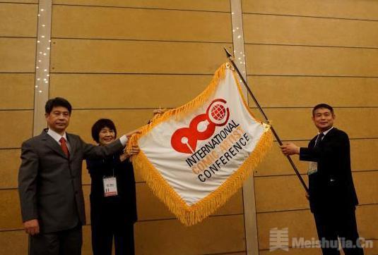 第十九届世界漫画大会将在中国廊坊举行