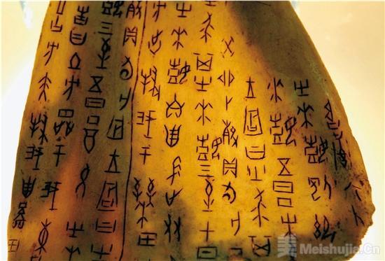 10年之约 中国书法的申遗与传承保护