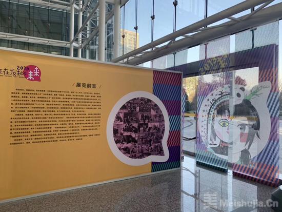 """2000多名师生和家长与陕西民间美术的一次对话 """"正在发生的未来""""艺术展"""