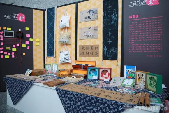 艺术衍生文创,文创点靓生活—西安高新第一中学初中师生开辟美育新途径