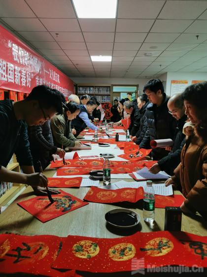 首都书法家送万福进万家志愿服务公益活动在京举行