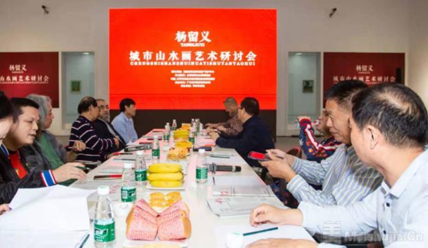 杨留义作品百城活动分别在广东中山和云南西双版纳举行