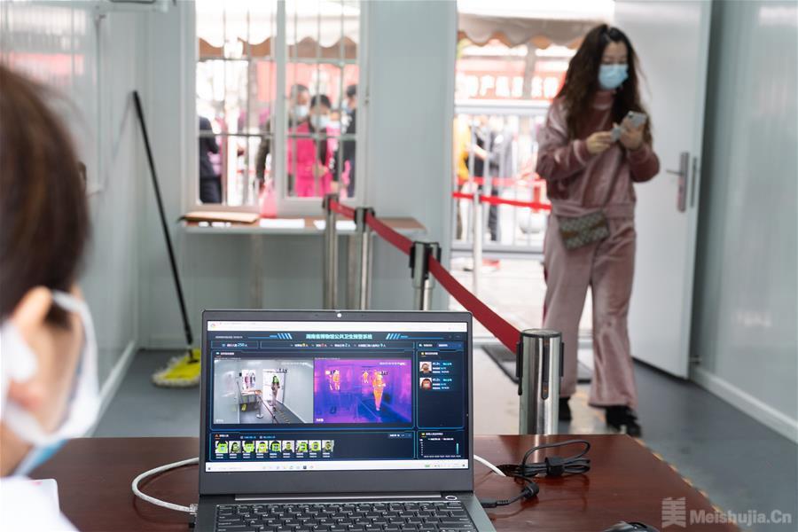 湖南省博物馆恢复对外开放