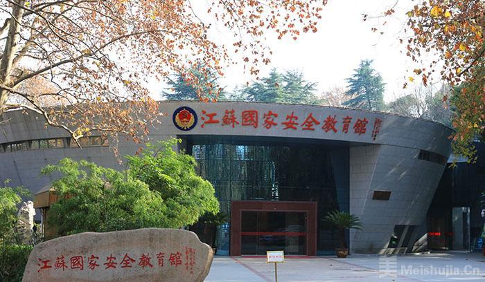 南京间谍博物馆:每件文物背后都是一部《潜伏》