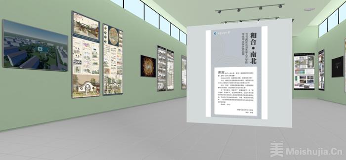 西安石油大学人文学院隆重举办2020届学生毕业作品云展览