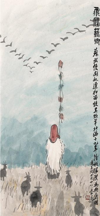 《【鹿鼎品牌】北京工业大学建校60周年系列展《常道画展》王秉复教学艺术展》
